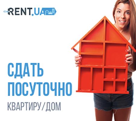 Снять квартиру в Киеве стало ещё проще - новый портал Rent.UA