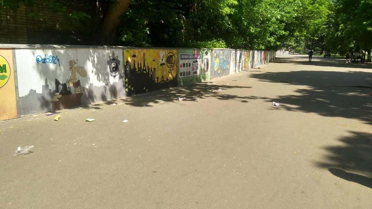 Киевские студенты устроили свинарник в сквере после маевки