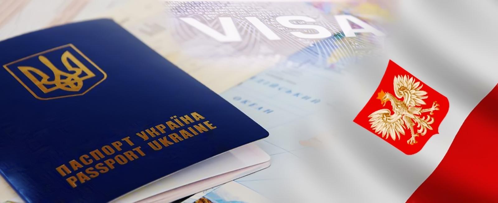Топ-3 вакансии за границей, которые становятся популярными среди киевлян в 2018 году