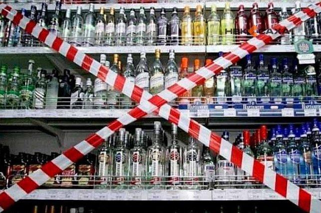 В Киеве снова запретят продавать алкоголь по ночам