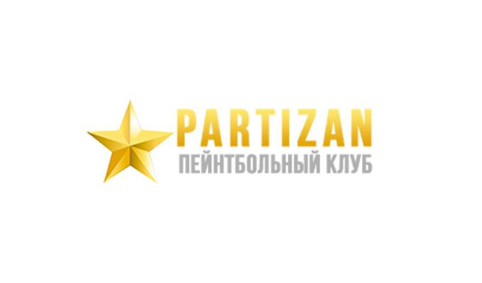 Преимущества пейнтбольного клуба Partizan