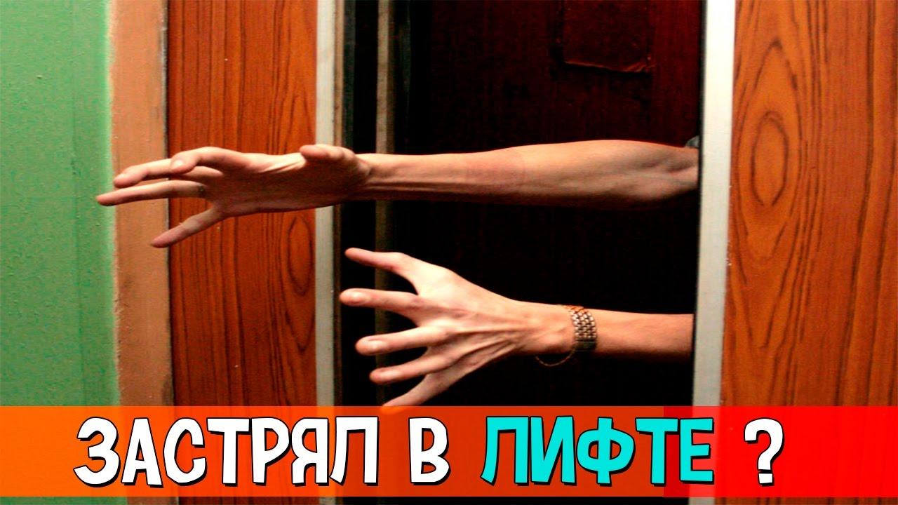 В КГГА сообщили подробности ЧП с лифтом на Троещине