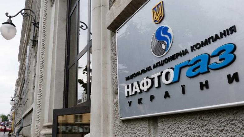 """КГГА незаконно отказывается от долгов """"Киевэнерго"""""""