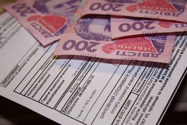 В КГГА просят киевлян не паниковать из-за проблем с субсидиями