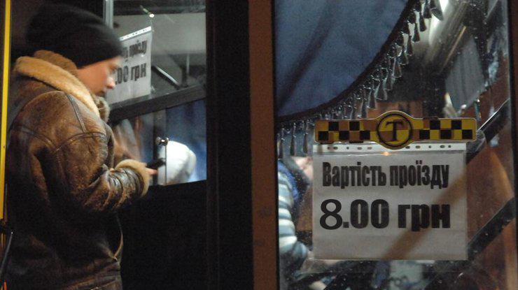 Киевляне не хотят, чтобы проезд в транспорте дорожал