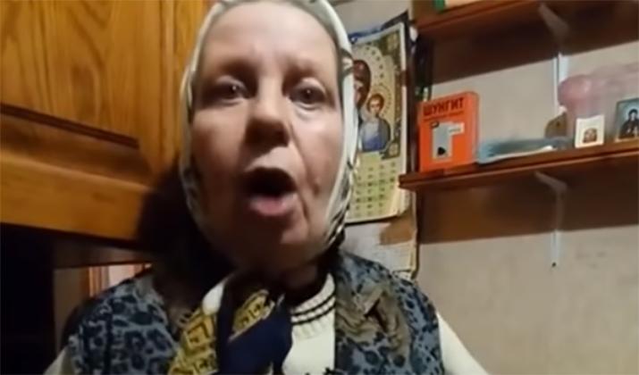 Бабушка-пенсионерка терроризирует киевский дом