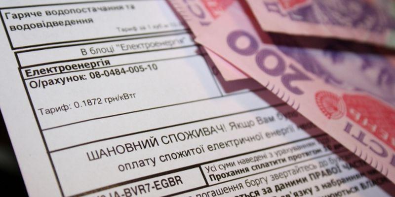 Киевлянам разошлют новые единые платежи за коммуналку