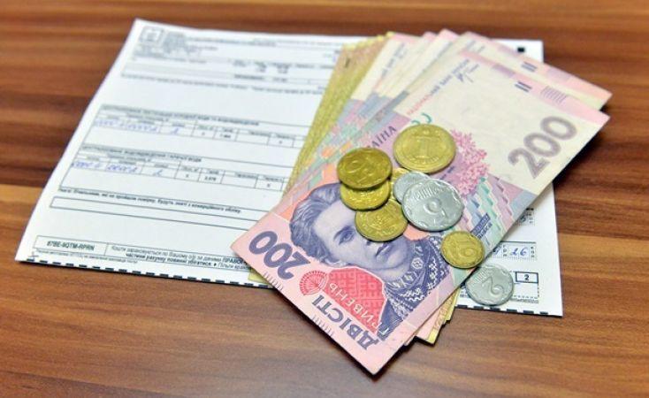 Киевляне могут попросить индивидуальный перерасчет субсидий