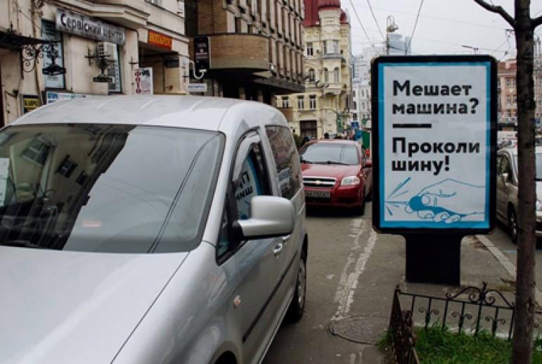 Кличко назвал, какое наказание грозит водителям-нарушителям