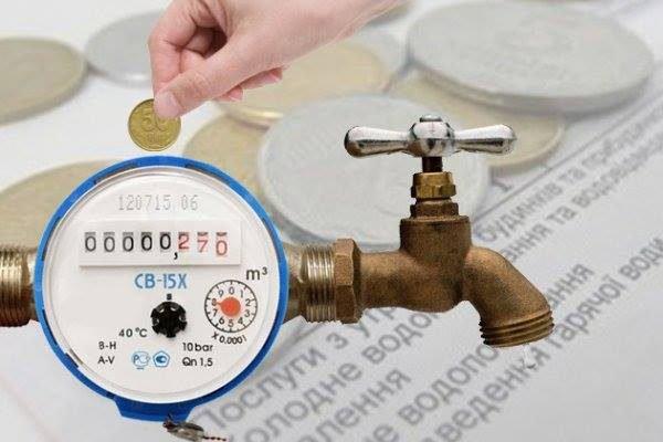 Киевлянам теперь необходимо больше платить за холодную воду