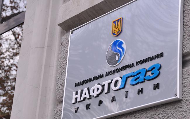"""Киев не станет платить НАК """"Нафтогаз"""" чужие долги"""
