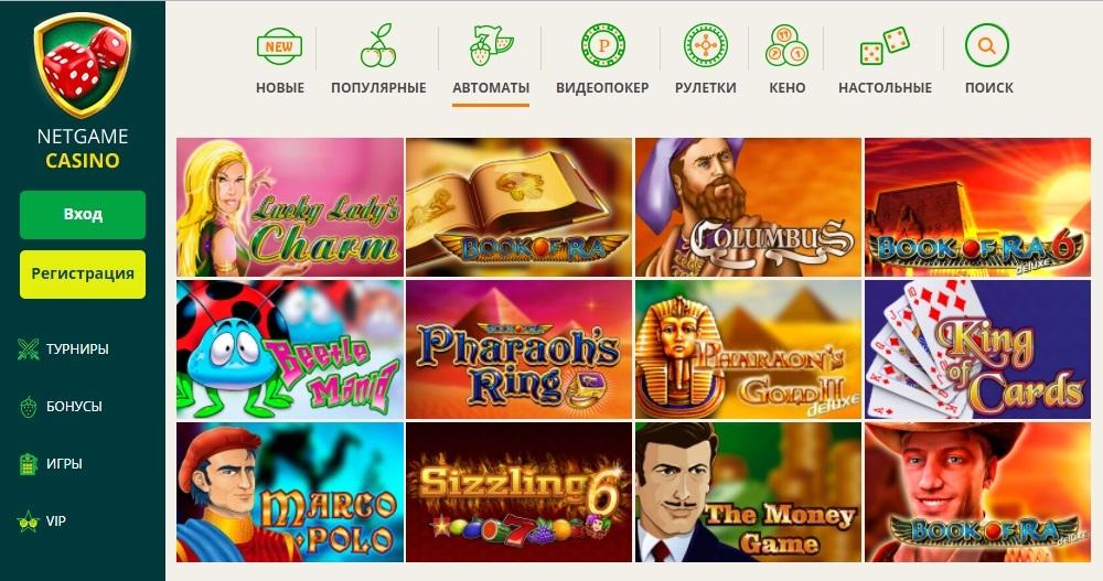 Динамика популярности азартных курортов в России