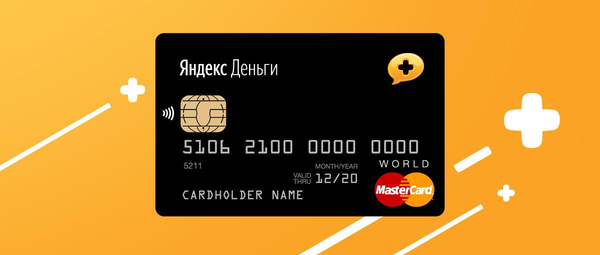 Самые популярные электронные платежные системы и их особенности