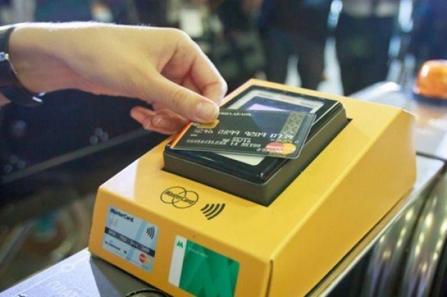 Новые тарифы на проезд в транспорте Киева обжаловали в суде