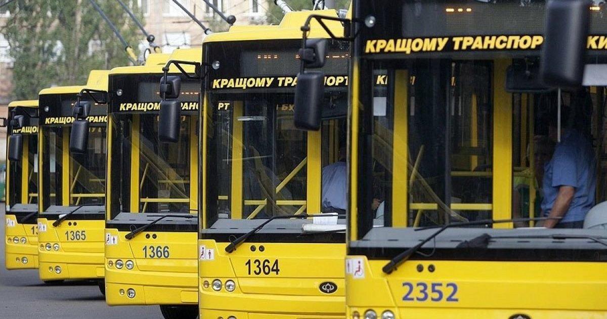 В Киевсовете отказались отменять новые тарифы на проезд в транспорте