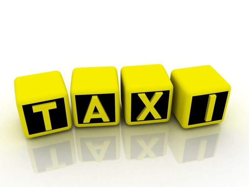 Киевское такси доступное всем!