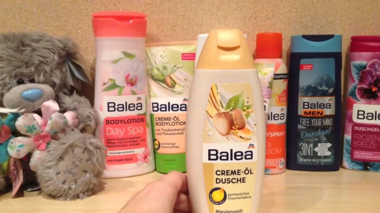 Безопасная немецкая косметика Balea в Украине