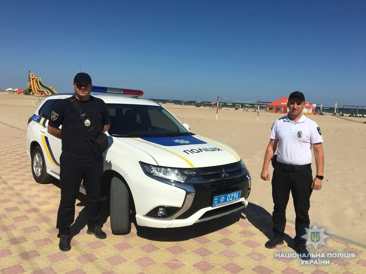 Полицейские отыскали на пляже ребенка, мать которого думала, что мальчик погиб