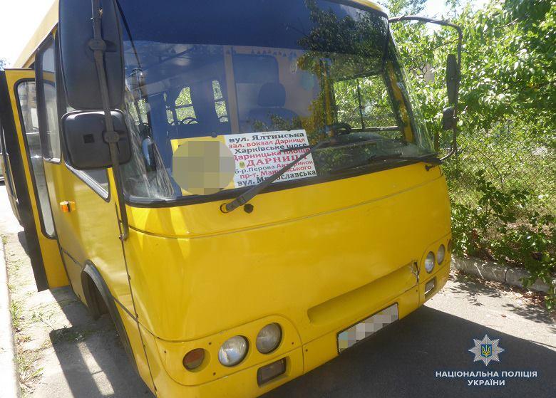 В Киеве подросток ограбил водителя маршрутки