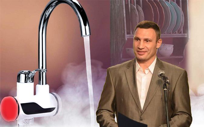 """Кличко: """"Горячую воду могут дать с конца августа"""""""