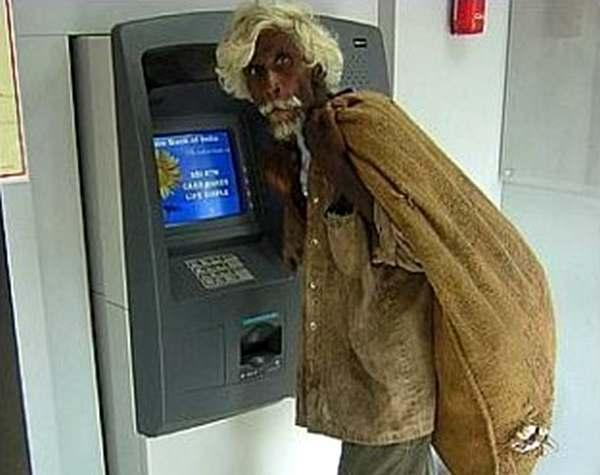 Киевлянин дал подсмотреть свой пин-код от банковской карты и лишился денег