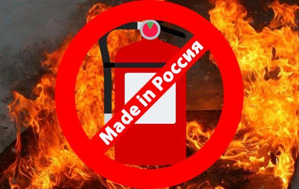 Бороться с пожарами запрещено российскими огнетушителями