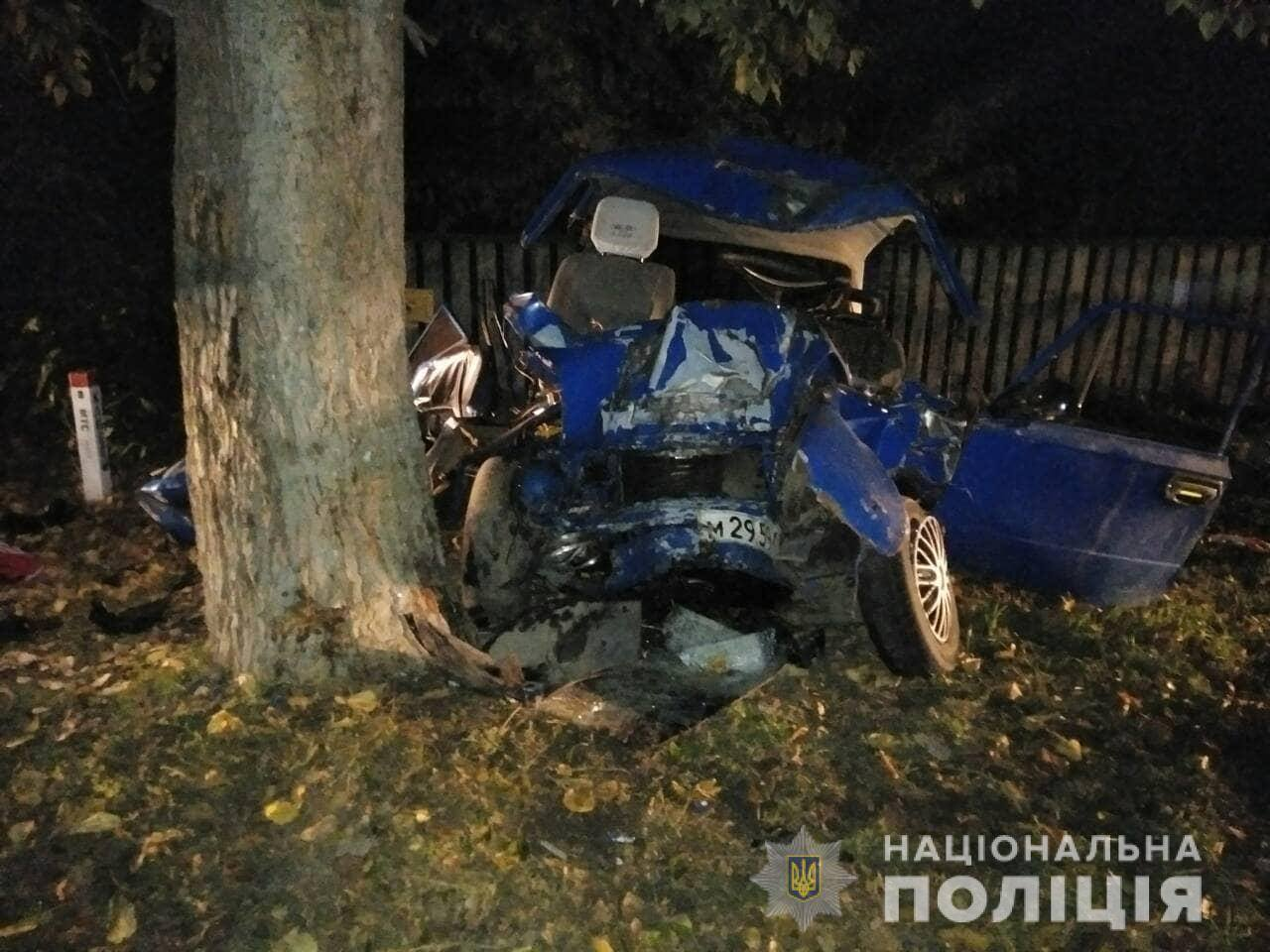 В автокатастрофе под Киевом погибли родные братья