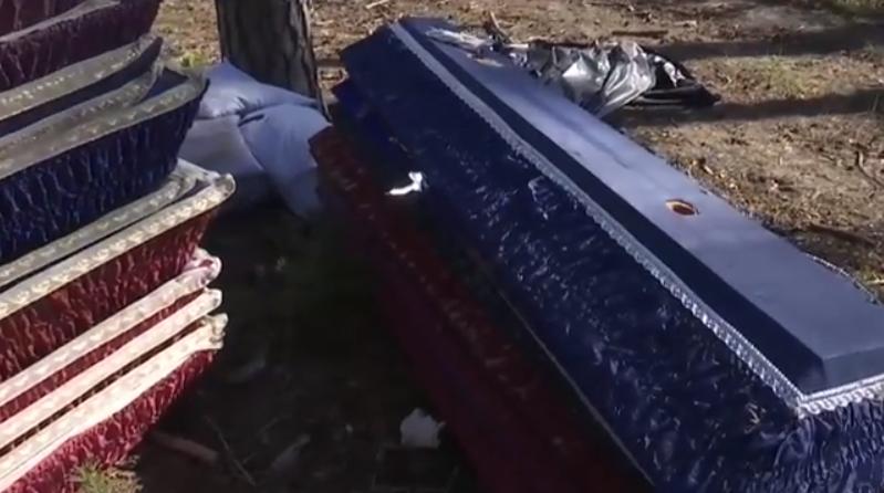 В лесу под Киевом живьем закапывали людей