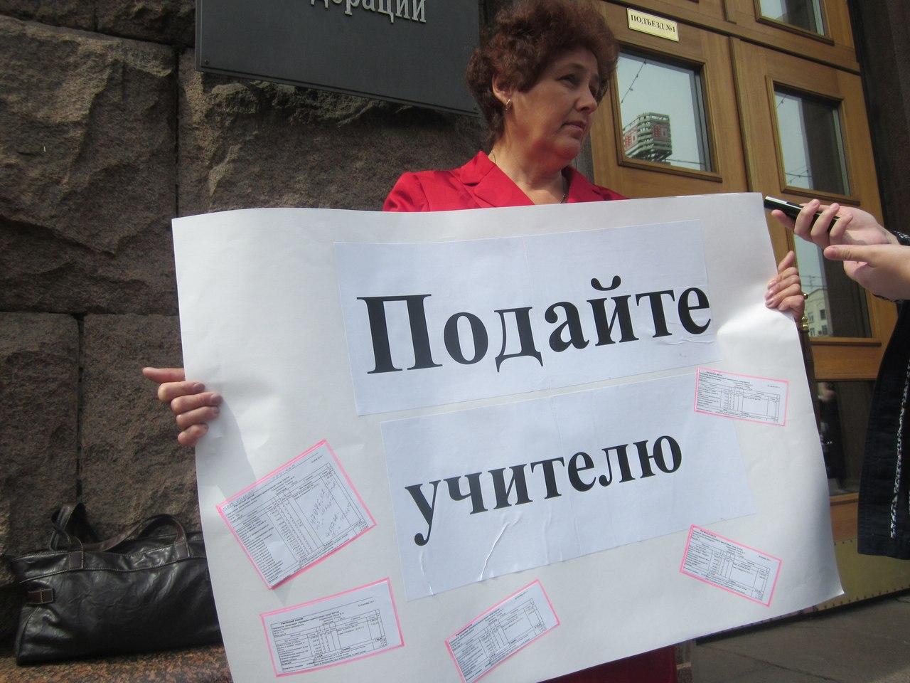 Столичным учителям не хватает денег - Киевсовет