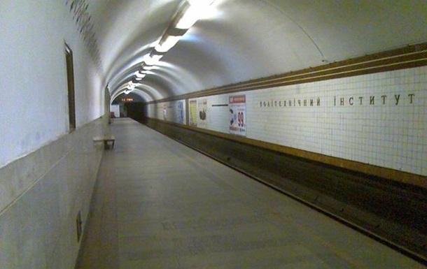 """Что делать пассажирам станции """"Политехнический институт"""", когда станцию будут закрывать?"""