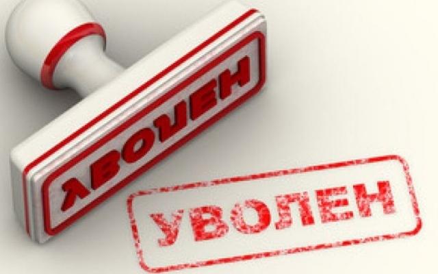 В КГГА будут жестко наказывать управляющие компании за их недостатки