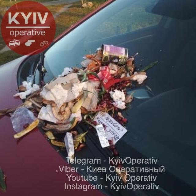 В Киеве на автомобиль выбросили мусор