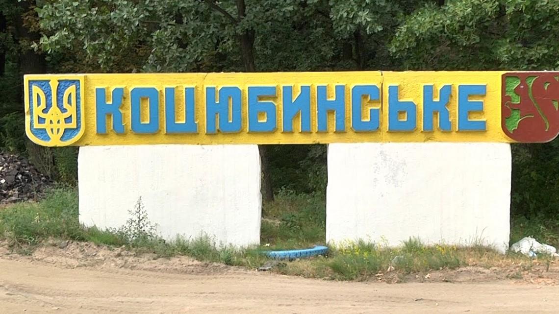 Киевсовет будет просить парламент расширить пределы столицы