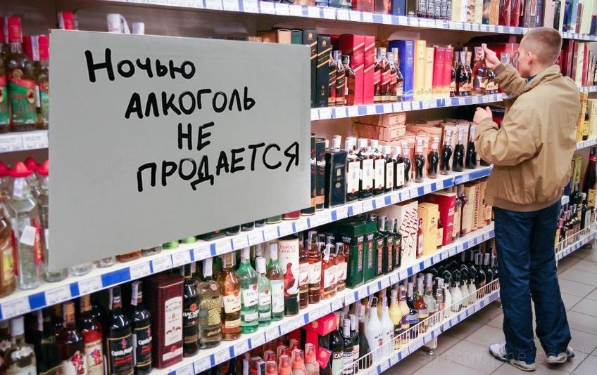 Алкоголь в Киеве можно будет купить и ночью. Но не везде