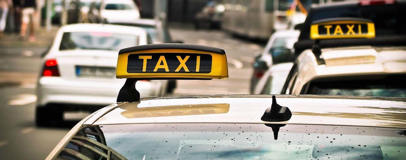 Универсальная служба такси в Киеве: нестандартные услуги