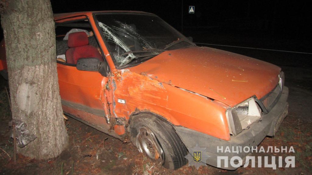 На Киевщине водители на евробляхах устроили разборки с оружием
