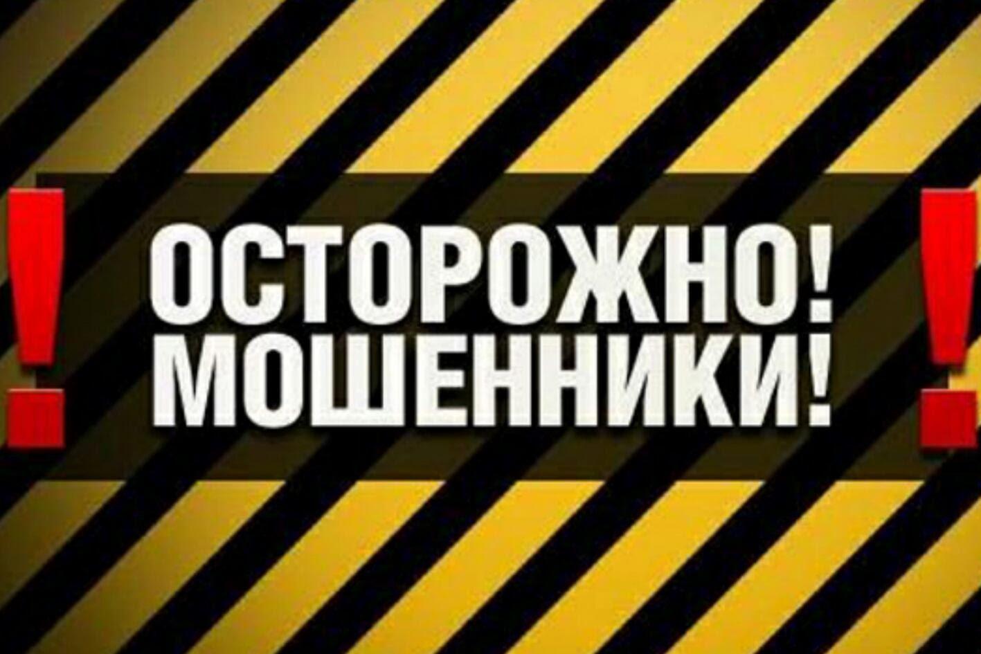 """По квартирам киевлян начали ходить подозрительные """"Мастергазы"""""""