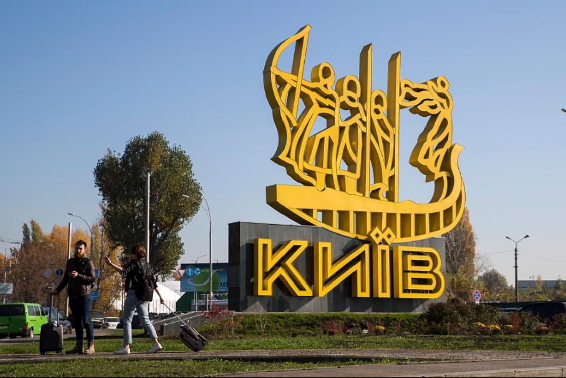 На въездах в Киев установили новые исторические знаки