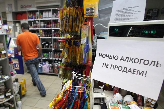Ночью алкоголь в Киеве теперь не купить
