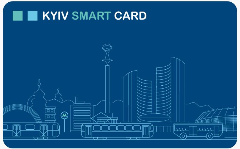 Проезд в транспорте Киева может обойтись в 6,5 гривен, если у вас E-билет