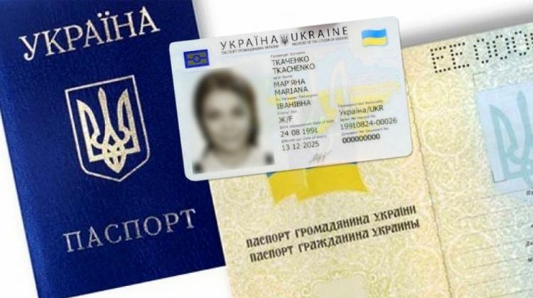 В Киеве начали тестировать новую услугу по оформлению биопаспортов