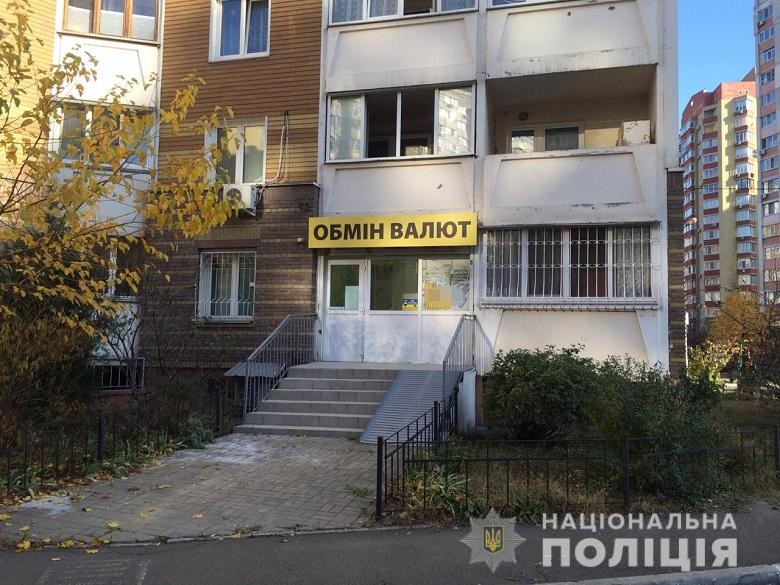 """В Киеве """"валютный меняла"""" обманул клиента на 50 тысяч евро"""