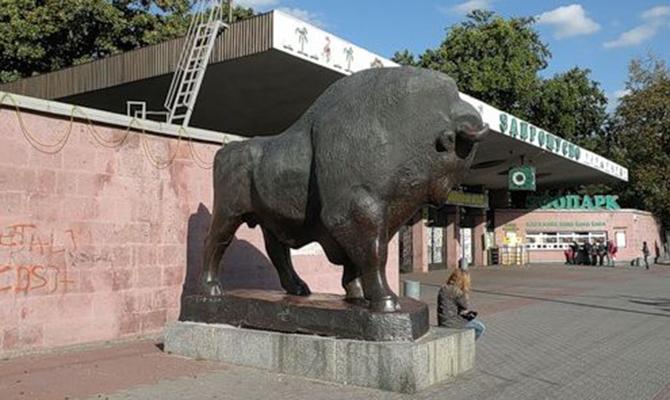 Вход в столичный зоопарк перенесут в другое место