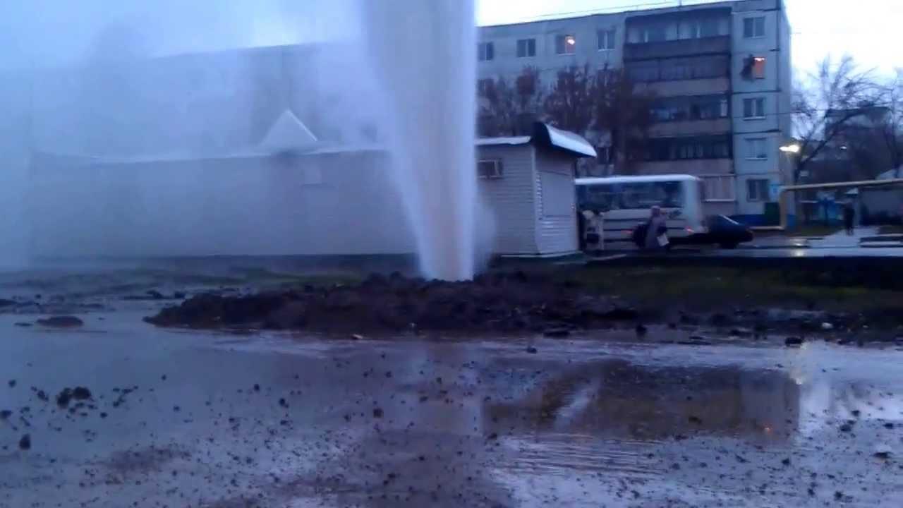 В центре Киева произошла мощная авария на теплотрассе
