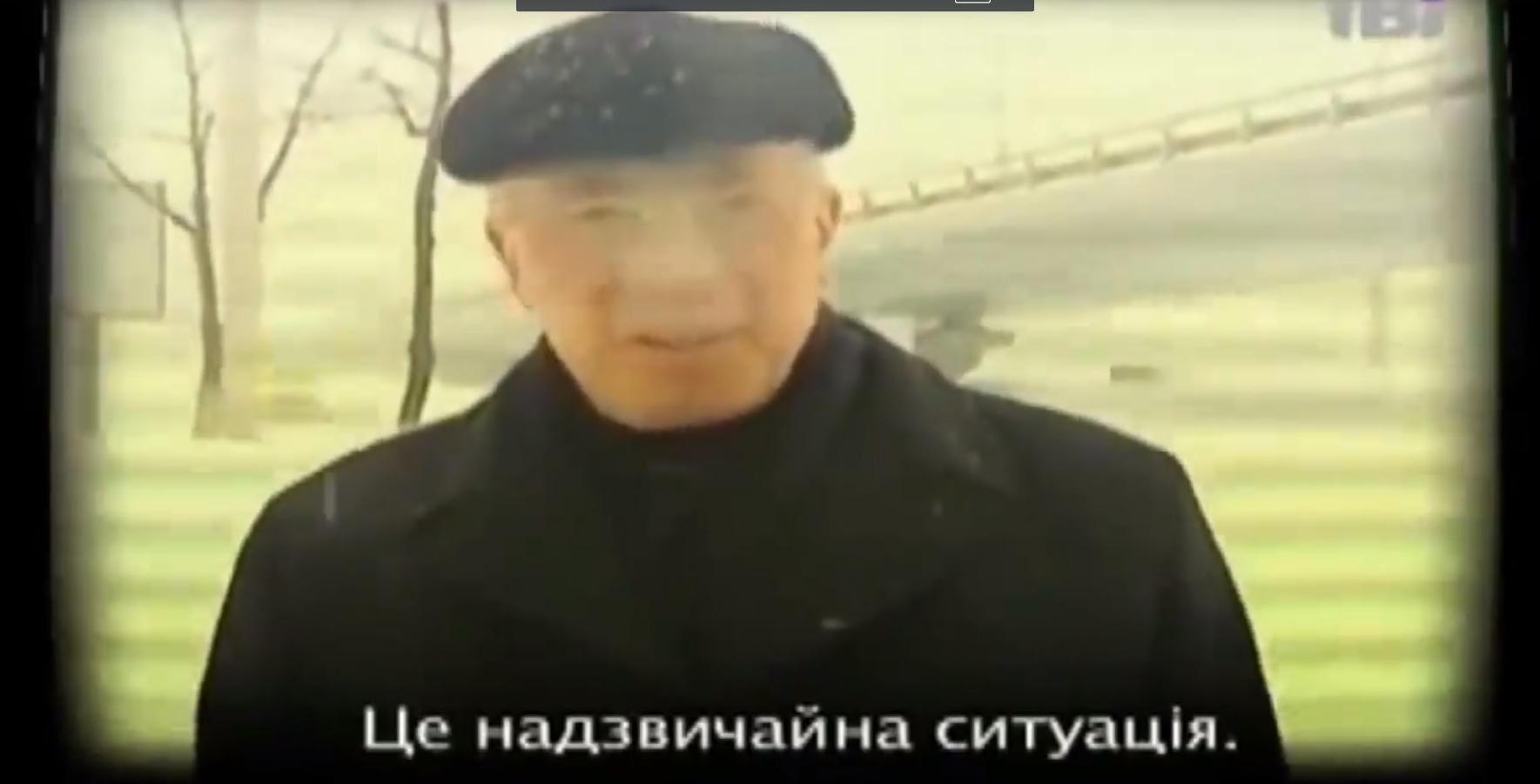 """Заснеженный Киев напоминает """"блокбастер"""" с Азаровым"""