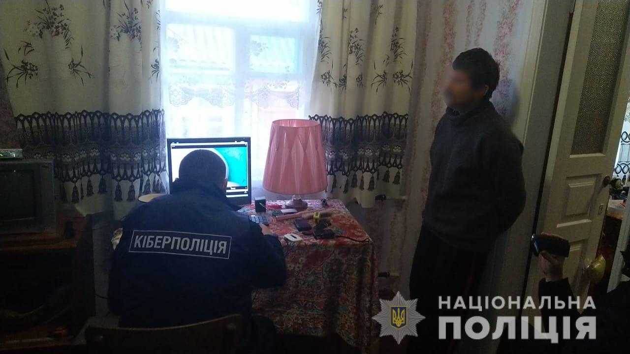 На Киевщине мужчина насиловал своих дочерей и снимал на видео