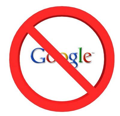 Контекстная реклама Google скоро будет ненужна