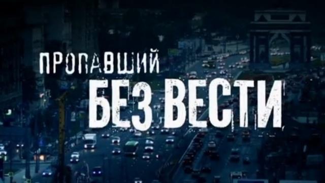 В Киеве нашли труп безвести пропавшего мужчины