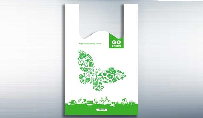 Пакеты с логотипом — доступный рекламный метод от NEMO.M.B.
