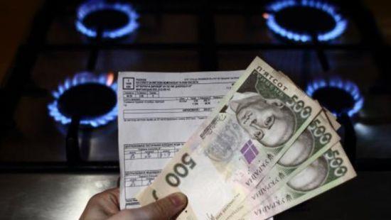Киевлянам сообщили новые тарифы на газ